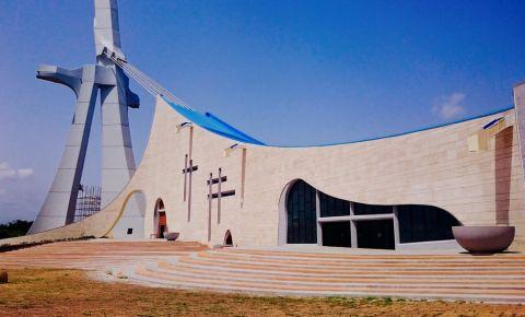 Catedrala Sfantul Paul din Abidjan