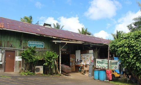 Centrul Comercial Hasegawa din Maui