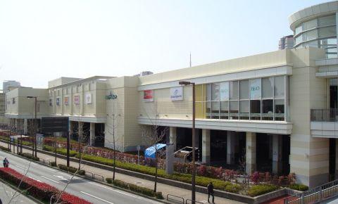 Centrul Comercial Hawks Town din Fukuoka