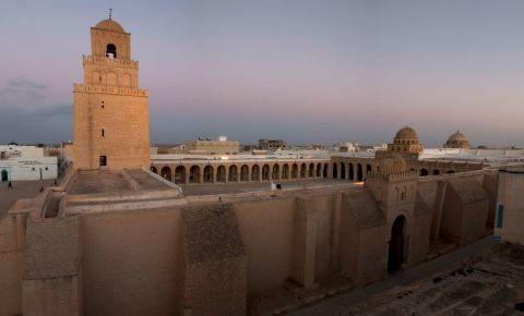 Centrul Istoric din Kairouan
