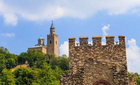 Cetatea Tarevet din Veliko Tarnovo