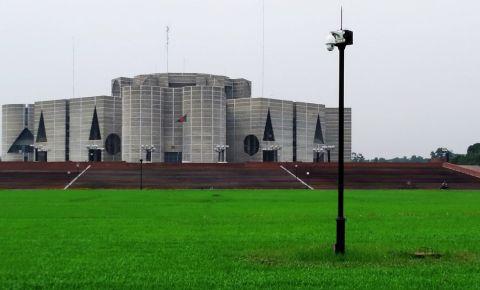 Cladirea Adunarii Nationale din Dhaka