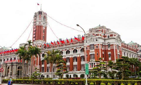 Cladirea Prezidentiala din Taipei