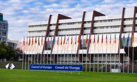 Palatul Europei din Strasbourg