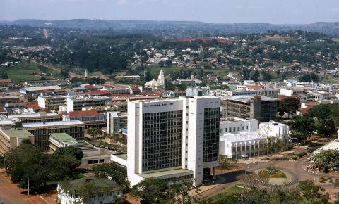 Curtea de Justitie din Kampala