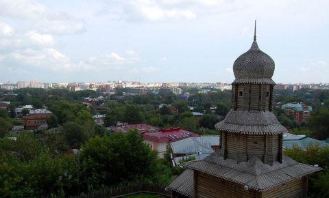 Dealul Invierii din Tomsk