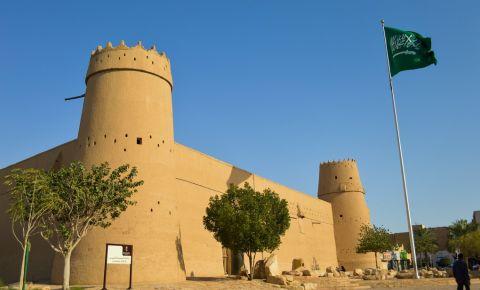 Fortareata Masmak din Riyadh