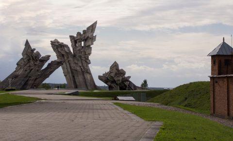 Fortul Noua din Kaunas