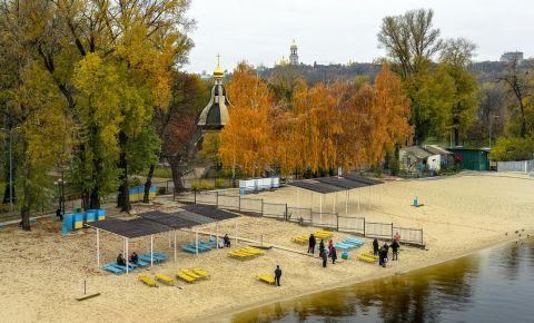Parcul Acvativ Hydropark din Kiev
