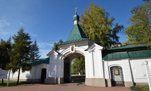 Manastirea Znamensky din Irkutsk