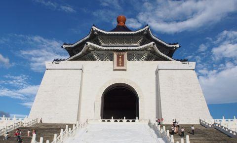 Memorialul Chiang Kai-shek