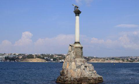 Monumentul Navei Scufundate din Sevastopol