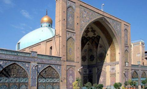 Moscheea Imam Khomeini din Teheran