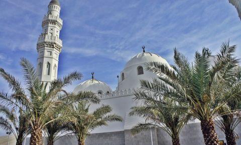 Moscheea Qiblatain din Medina