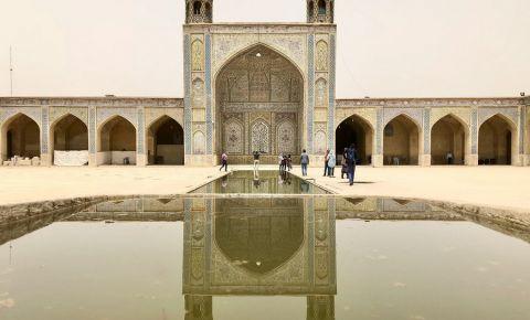 Moscheea Regent din Shiraz