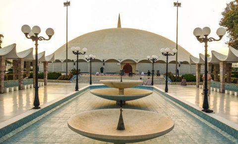 Moscheea Tuba