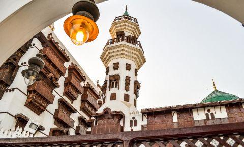 Muzeul Abdul Raouf Kalil din Jeddah