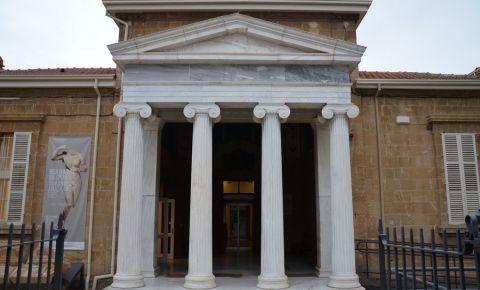 Muzeul Ciprului din Nicosia