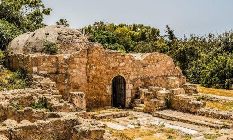Muzeul de Arheologie din Paphos