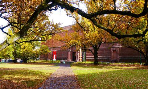 Muzeul de Arta din Eugene