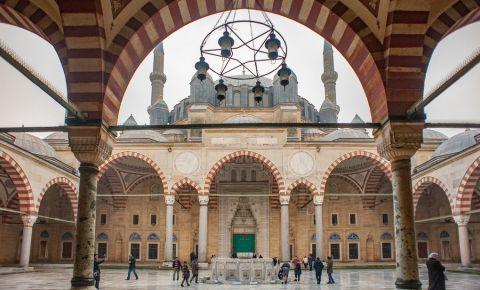 Muzeul de Arta Islamica din Edirne