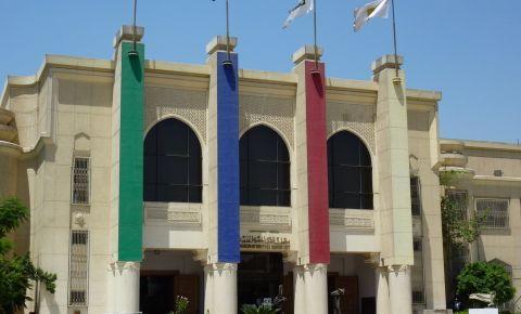 Muzeul de Arta Moderna Egipteana din Cairo