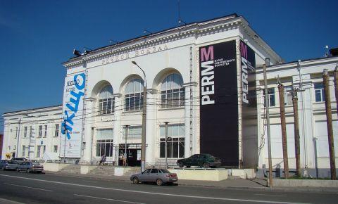 Muzeul de Arta din Perm
