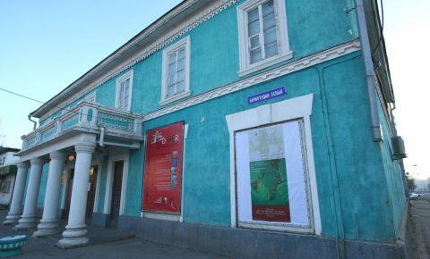 Muzeul de Arte Frumoase Zanabazar din Ulan Bator