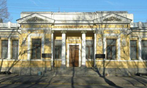 Muzeul de Istorie din Dnipropetrovsk