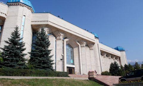 Muzeul de Stat din Alma Ata