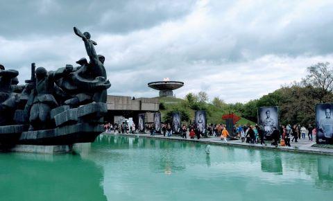 Muzeul National al Istoriei Marelui Razboi Patriotic din Kiev