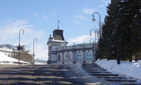 Muzeul National al Republicii Tatarstan din Kazan