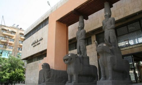 Muzeul National din Aleppo
