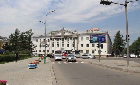 Muzeul National de Istorie Mongola din Ulan Bator