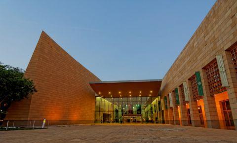 Muzeul National din Riyadh