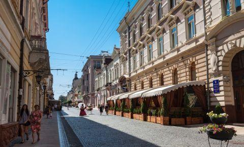Muzeul Orasului Cernauti