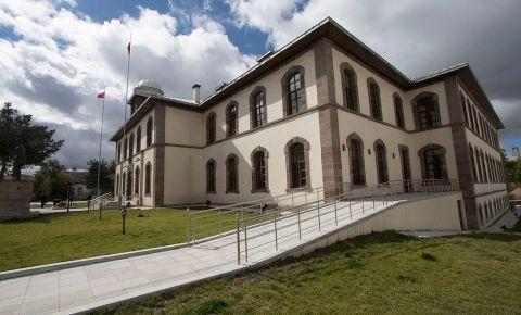 Muzeul Orasului Erzurum