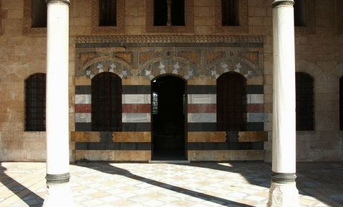 Muzeul Orasului Hama