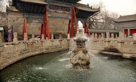 Muzeul Padurii de Stele din Xian