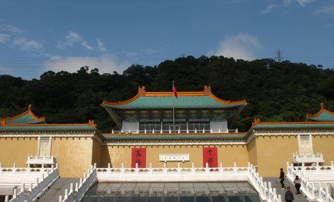 Muzeul Palatului din Taipei