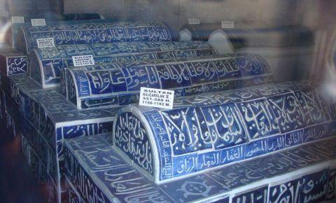 Muzeul Pietrelor Funerare din Konya