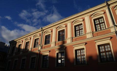 Muzeul Provinciei Lublin