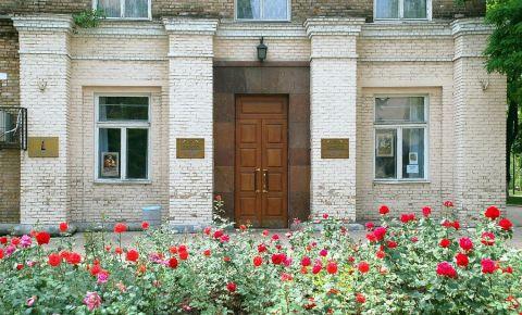Muzeul Regional de Arta din Donetsk