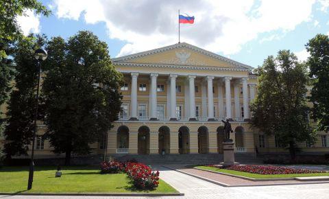 Muzeul Serghei Kirov din Sankt Petersburg