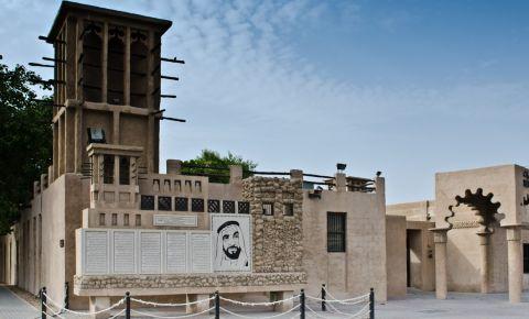 Muzeul Shindagha din Dubai
