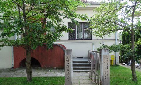 Muzeul Sugihara din Kaunas