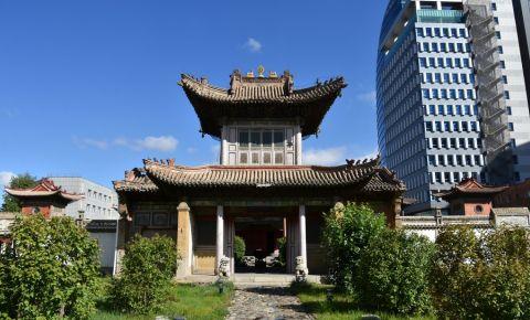 Muzeul Templului Choijin din Ulan Bator