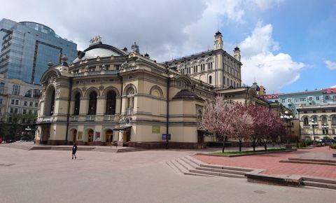 Opera Nationala din Kiev