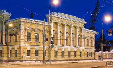 Palatul Atashev din Tomsk