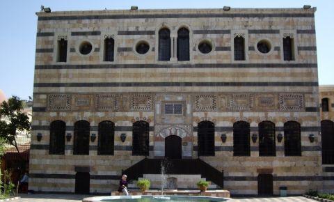 Palatul Azem din Damasc